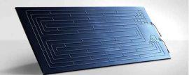 El grupo hotelero francés Accor implantará paneles termodinámicos en sus hoteles como proyecto piloto