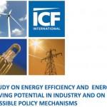 La eficiencia energética en la industria europea mejorará entre el 20 y el 23% en 2050