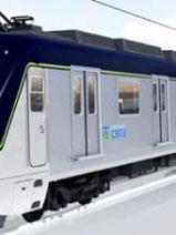 Baterías de níquel para asegurar la autonomía de trenes eléctricos en Brasil