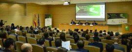 enerTIC Awards premia a los ayuntamientos de Santander y Avila