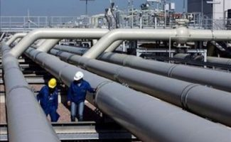 JPMorgan, ADIC, Swiss Life y Covalis concluyen la compra deNaturgas