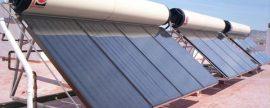 La Asociación de la Industria Alemana de Energía Solar prevé un aumento de las instalaciones térmicas