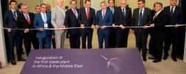 Siemens inaugura la primera fábrica de palas en África y Oriente Medio