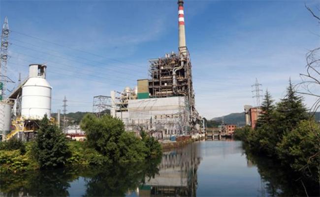 Desde 2001, Iberdrola ha clausurado 17 centrales en el mundo