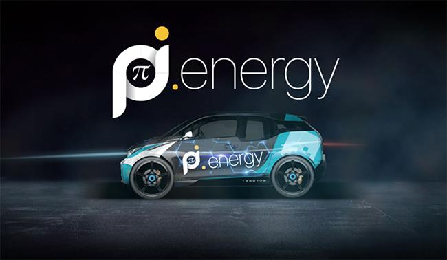 Pi, el vehículo que genera su propia energía a partir de los neutrinos.